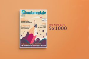 Illustrations for the cover of Fondamentale magazine